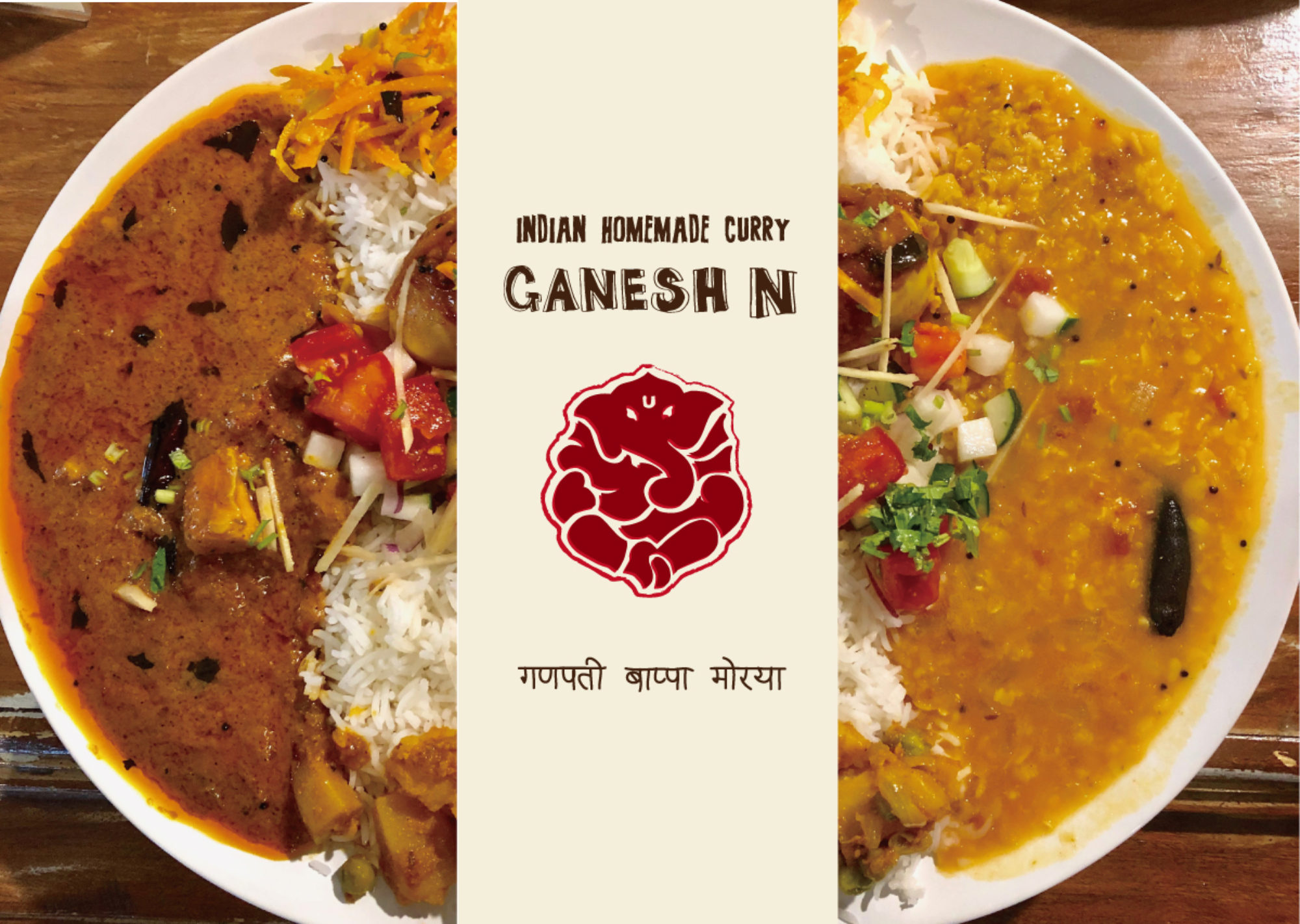 Ganesh N